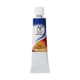 Art Prism Oil Paint 40ml - French Ultramarine Blue