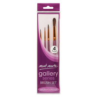 Mont Marte Gallery Series Paint Brush Set - Watercolour 4pc