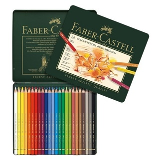 Faber Castell Polychromos Colour Pencil Tin Of 24