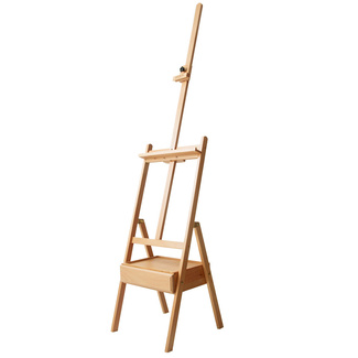 Mont Marte Signature Floor Easel -  Box Easel Beech Wood