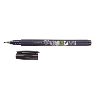 Tombow Fudenosuke Calligraphy Brush Pen - Firm Tip