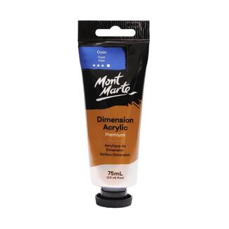 Mont Marte Dimension Acrylic Paint 75ml Tube - Cyan Blue