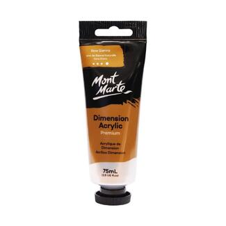 Mont Marte Dimension Acrylic Paint 75ml Tube - Raw Sienna