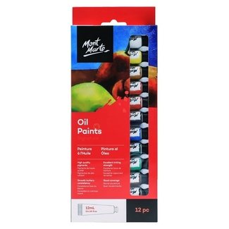 Mont Marte Oil Paint Set -12pc x 12ml