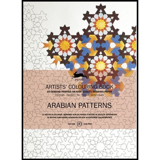 Pepin Artist's Adult Colouring Book 16 Designs - Arabian Designs