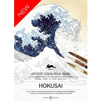 Pepin Artist's Adult Colouring Book 16 Designs - Hokusai