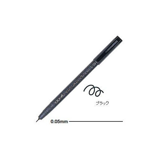 Copic Multiliner 0.05mm - Black