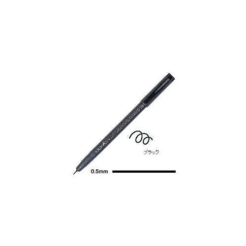 Copic Multiliner 0.5mm - Black